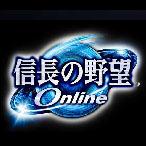 信長の野望Online