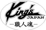 King's JAPAN  -職人魂-