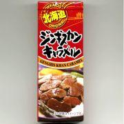 北海道珍味キャラメル被害者の会