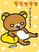 ♪'06年東京大学理1-19組♪