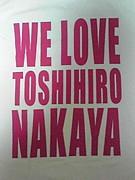 WE LOVE TOSHIHIRO NAKAYA