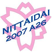 日体大2007-A26