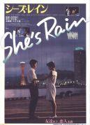 She's Rain/シーズ・レイン