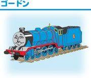 ゴードン(機関車トーマス)