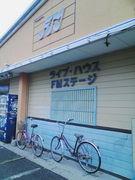 磐田FMstage