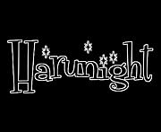 春来夜-HARUNIGHT-