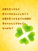 ☆明星☆心理☆教育☆2008