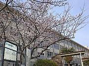 福岡市立鶴田小学校