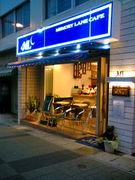 メモリーレーンカフェ(MLC)