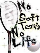 ふなりソフトテニスクラブ