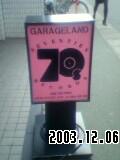 GARAGE LAND 70'S