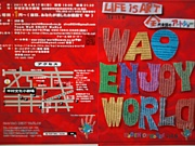 WaO☆ENjOY☆WoRLd