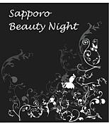 Sapporo Beauty Night