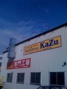 Total Car Service KaZu友の会