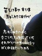 ★27の集い★