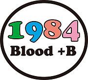 1984年 B型