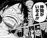 愛知の漫画好き