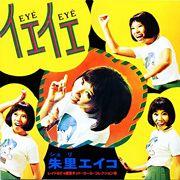 昭和40年代と歌謡ロック