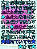 宮崎学園高校 宮崎女子高校