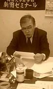 新田ゼミ(明治大学農学部)