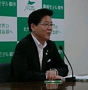 北橋健治北九州市長を応援する会