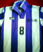 釜石南サッカー部 KAMANAN FC