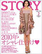 ☆清原亜希Style☆