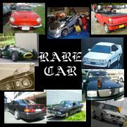 やっぱりレア車が好き。
