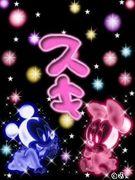 """■''恋バナ""""語りたいん会■"""