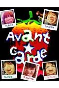 Avant★Garde