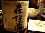 □■芋焼酎の会■□