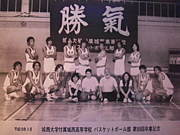 城西大学附属城西高校男子バスケ