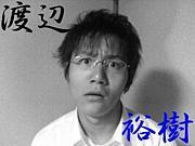 渡辺さんを全力で応援しよぅ隊!