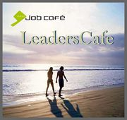 LeadersCafé
