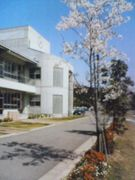 天草市立(旧:本渡)稜南中学校