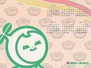 じょんのび -A cappella-