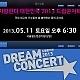 韓国旅行 K-POP