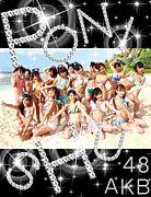 ☆AKB48☆