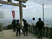 高取台中3637会