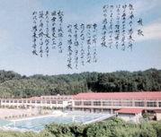 鳳来中学校