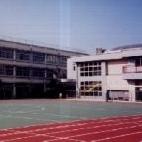 王子第三小学校