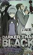DARKER THAN BLACK 漆黒の花