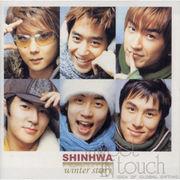 Shinhwa for GAY