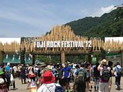 フジロック 福島県〜