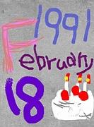 1991年2月18日生まれ