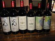 CHルミエール〜自然派ワイン