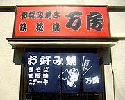 万房.com