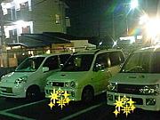 I love 軽自動車(京都)