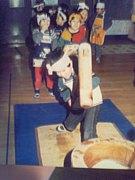 香徳幼稚園