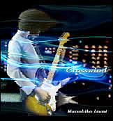 Crosswind/Mutsuhiko Izumi